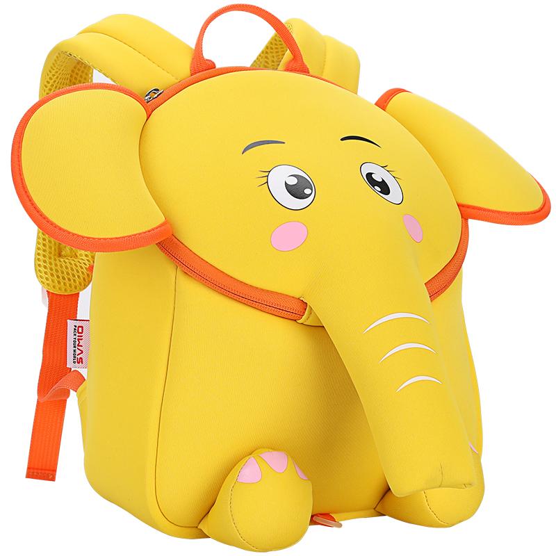 爱华仕可爱大象防走失宝宝书包